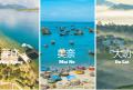 芽庄-美奈-大叻 六日之越南旅游配套