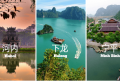 河内–下龙-宁平 五日之越南旅游配套