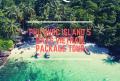 Phu Quoc Island 5 Days Vietnam Package Tour (excluding hotels) / 富国岛五天之越南旅游配套(不包含酒店)